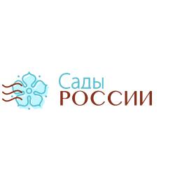 sad-i-ogorod.ru-coupon-codes