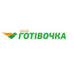 vashagotivochka-coupon-codes