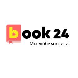 book24-ru-coupon-codes