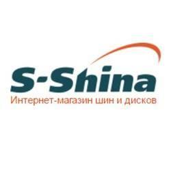 s-shina-coupon-codes