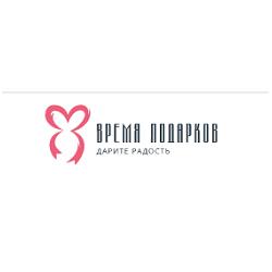 vremypodarkov-coupon-codes