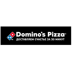 domino's-pizza-coupon-codes