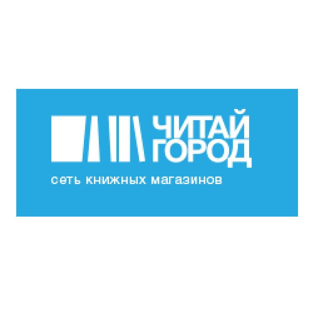 chitai-gorod-coupon-codes