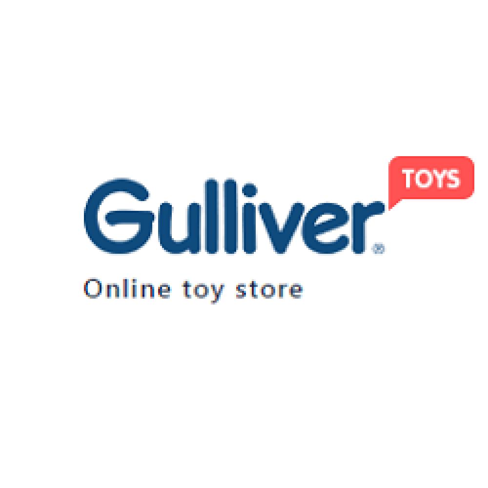 GULLIVER'S TOYS