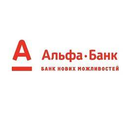 alfa-bank-coupon-codes