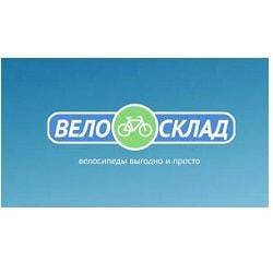 velosklad.ru-coupon-codes