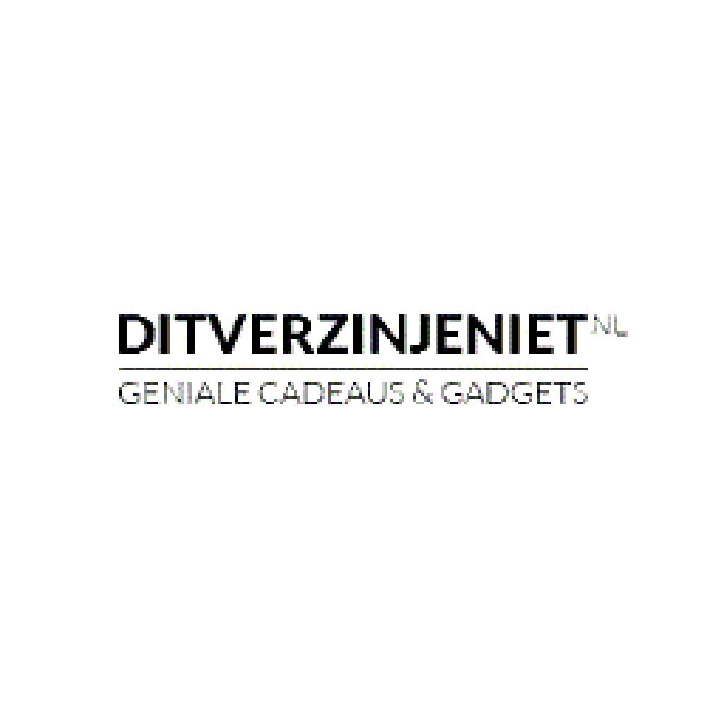 ditverzinjeniet-coupon-codes