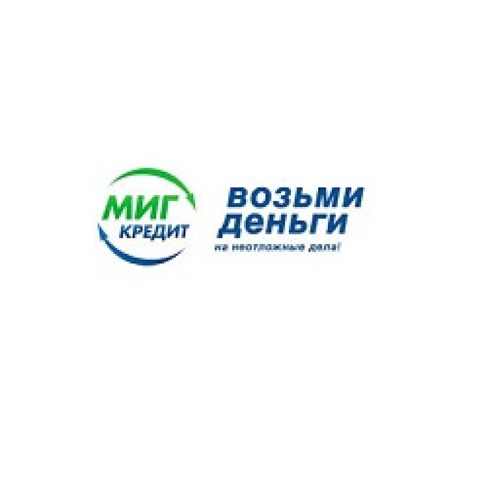 До 100 000 руб. при повторной апелляции