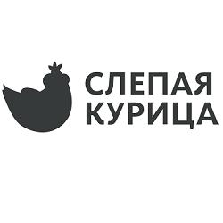slepayakurica-coupon-codes
