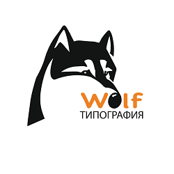 wolf-ua-coupon-codes