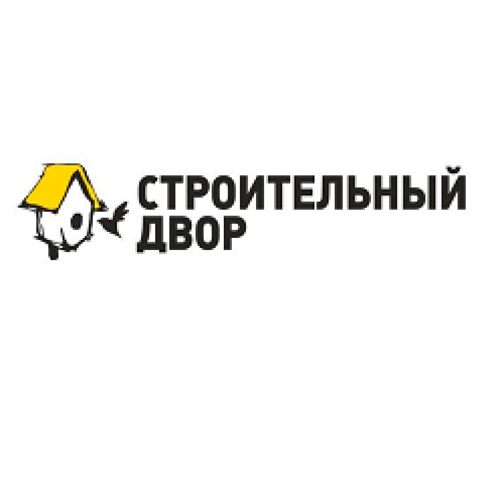СКИДКА 60% на избранные товары