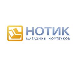 notik.ru-coupon-codes