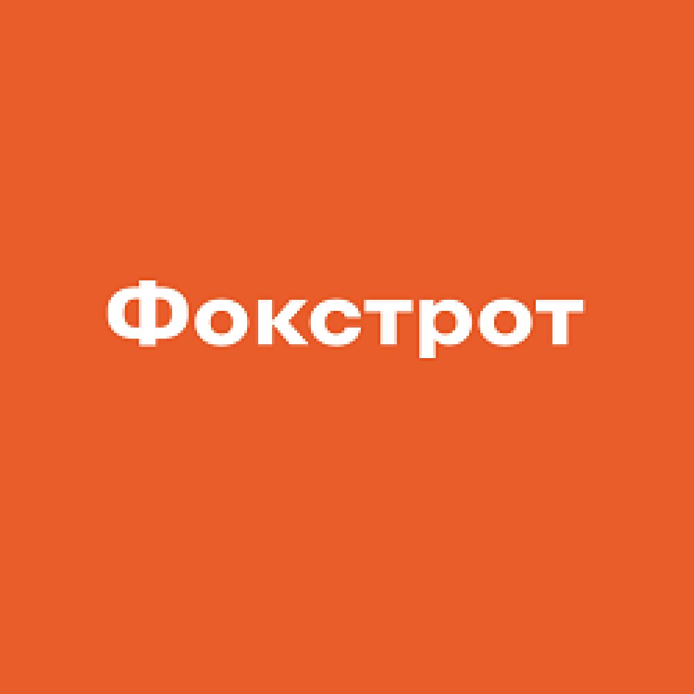 foxtrot-coupon-codes